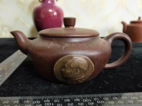 精品紫砂壶,毛主席题词茶壶,带浮雕,看落款。
