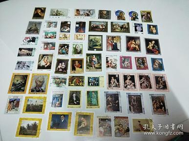 【保真】精美名画邮票,外国名画邮票,一板57枚。信销票。带戳票。