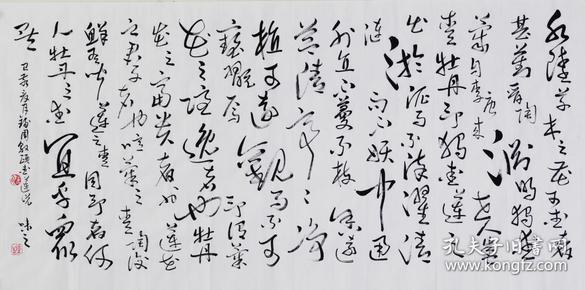 褰�浠h�烘��瀹跺��浼���涓诲腑��涓�����锛� �辫�茶��19157