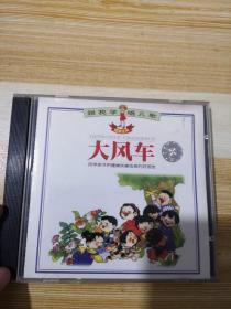 大风车     VCD