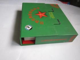 CD 光盘   唱片       红色经典民族音乐会
