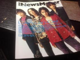 NewsMaker 2000.10 已绝版 LArc~en~Ciel 彩虹乐队 表纸+卷头30页特集 SOPHIA ,无付录