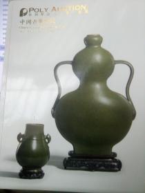 中国古董珍玩 2017年12月8日