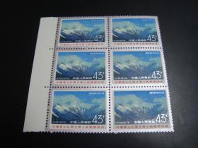邮票  T15  登山  新全  六连 带边