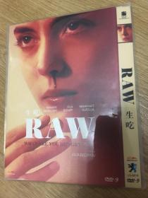 生吃 Grave (2016) 舐血成人礼(港) / 肉狱(台) D9