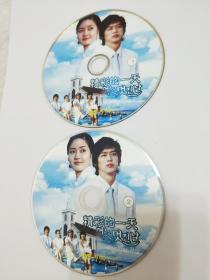 韩国片。《精彩的一天》