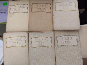 五十年代明信片《 宋人画册  》1-10套合售  54-58年版,共120张全,包快递