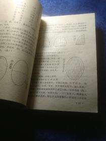 陕西菜谱(三)