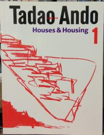 Tadao Ando Houses & Housing 安藤忠雄住宅全集