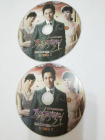 韩国片。《皇室家族》
