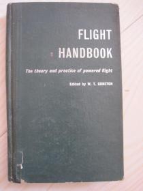 飞行手册(英文原版)