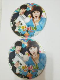 韩国片。《童颜美女》