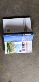 教育部高等学校特色专业云南民族大学东南亚语种群建设点规划系列教材:越语基础教程4