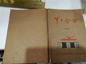老版笔记本(内页空白)