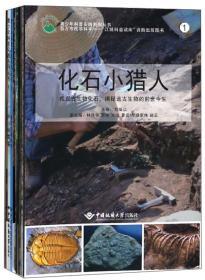 青少年科普实践系列丛书(套装共10册)/旅游慧科普实践系列