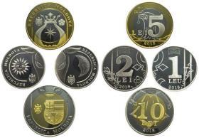 可拼出大牛头 日月神牛币 摩尔多瓦2018年硬币4枚1-2-5-10列伊