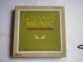 CD 光盘 唱片     罗扎诺夫高效记忆音乐LOZANOV MUSIC