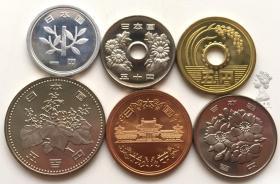 666元套币 日本清年份流通硬币6枚一套全 1-5-10-50-100-500日元