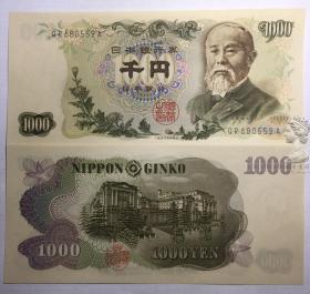 日本1963年伊藤博文老版1000元纸币 全新UNC 少见版本外国钱币