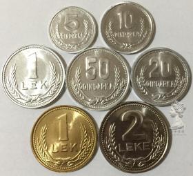 稀少版本 阿尔巴尼亚1988-1989年硬币7枚一套大全套 5分-2列克