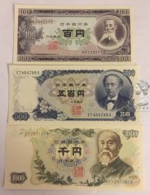 日本1953-1969年老版100-500-1000元纸币3枚一套 全新UNC外国钱币