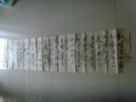高根福:书法:毛泽东诗二首(带信封及简介)(中国书法家协会会员,中国散文诗歌协会理事、北京中科国联书画院行书委员会副主任、沧州市直书法家协会理事。)