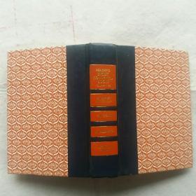 READERS DIGEST CONDENSED BOOKS