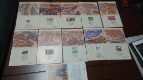 邮品--TPTK1(奔马等邮票,都是新疆的邮戳)11枚合售,其中一枚不在编号,是作者介绍。