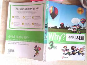 ·韩文童书 大16 ··