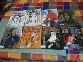 环球体育灌篮2005年5本;2006年5本;2007年8本【18本和售不重复有的有赠品;如图】