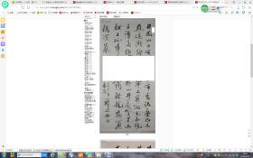 《郭沫若书法8平尺井冈山真迹立轴》(小库)