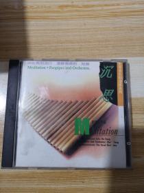 世界著名轻音乐系列沉思排箫与乐队 CD光盘