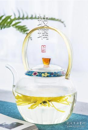 禾器煮水煮茶玻璃壶,800ml