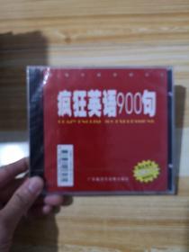 疯狂英语         VCD