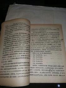 《南方地区的青铜文化》 16开没见版权页