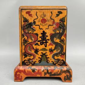旧藏漆器彩绘寿字双龙戏珠印章盒摆件 印玺盒 尺寸如图,重1000克
