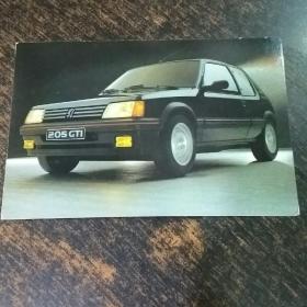 明信片;世界博览,名牌小车  一枚。