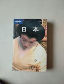 日本:Lonely Planet 旅行指南