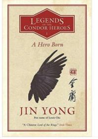 A Hero Born: Legends of the Condor Heroes金庸射雕英雄传英译卷一