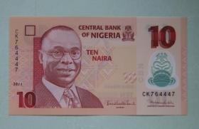 尼日利亚10奈拉塑料钞外国纸币外币钱币非洲钞票纪念币