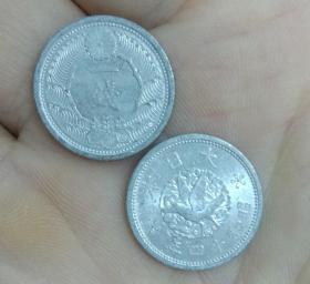 17mm乌鸦日本一钱1939-1940硬币纪念币外国钱币收藏亚洲