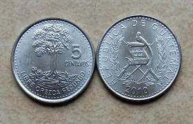 15.5mm危地马拉5分硬币