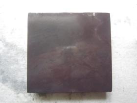 端硯--老水麻-老巖麻子坑平板硯392
