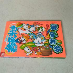 终极米迷口袋书:非常假期