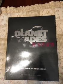 人猿星球演变 六部记录 Planet of the Apes: The Evolution of the Legend