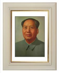 《毛泽东》 毛主席标准像 4开  53X36CM