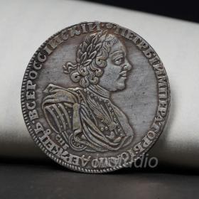 俄罗斯1725彼得一世纪念币银元银币 沙皇银圆外国钱币硬币收藏品