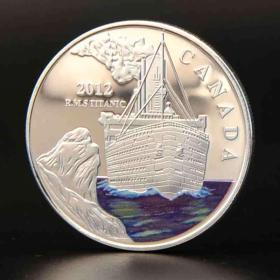 100周年纪念泰坦尼克银币纪念币 伊丽莎白女皇头 外国钱币金银币
