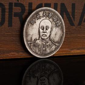 张作霖陆海军大元帅纪念币银元大洋 民国银元龙洋仿古钱币收藏品
