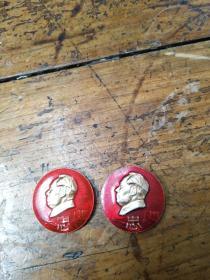 毛主席万岁忠――像章――两个合售